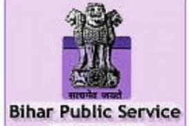 Bihar PSC jobs for Assistant Engineer in Patna