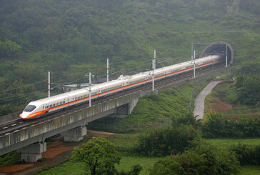 Metro Rail Nagpur Requirement 2018