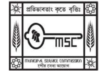 Municipal Service Commission Kolkata jobs for Assistant Engineer/Assistant Town Planner in Kolkata
