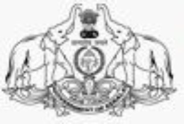 Directorate of Sports & Youth Affairs – Govt. of Kerala jobs for Autocad Engineer in Thiruvananthapuram.