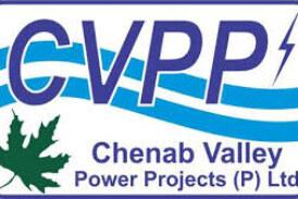 CVPP Recruits Trainee Engineer, Trainee Officer & Junior Engineers