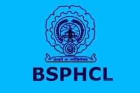 BSPCL (Bihar State Power Company Ltd.) requirement- 2018