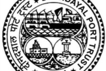 Deendayal Port Trust (DPT) Recruitment- 2018