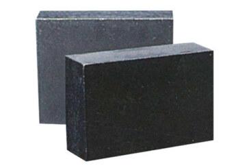 Magnesite Bricks for Cement Plant………