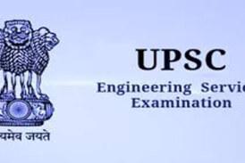 UPSC Engineering Service 2020 online form 2019